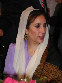 Benazir Bhutto. Image by iFaqeer, Wikimedia Commons.